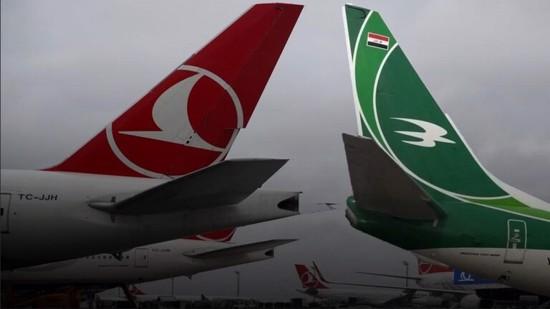 العراقيون في تركيا ـ شقق للبيع في اسطنبول