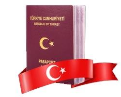 كيفية الحصول على الجنسية التركية ـ 1