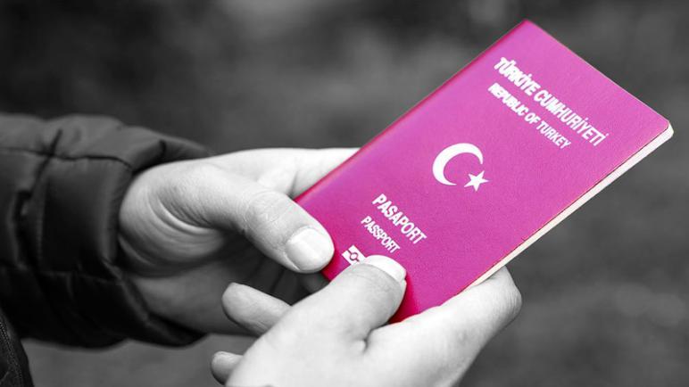 الجنسية التركية ـ ماذا تستفيد من الحصول عليها