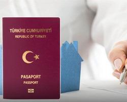 الجنسية التركية للفلسطينيين حاملي وثائق السفر