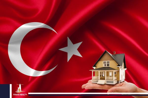 الإقامة العقارية في تركيا خيار مميز لإقامة آمنة