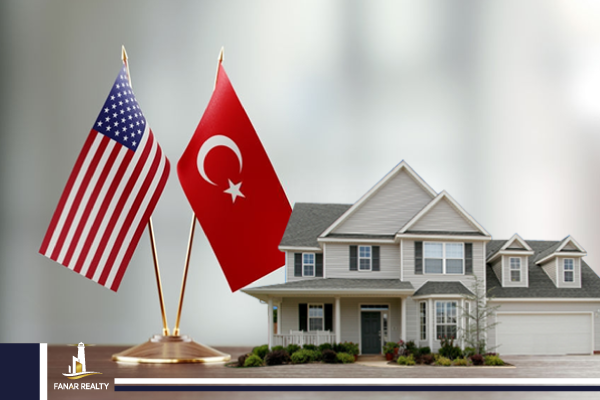 الفرق بين التملك العقاري في تركيا وأمريكا